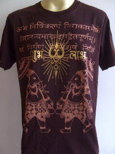 Ganesha Ganesh  Men T Shirt OM Hindu  India Brown L 18060 3781