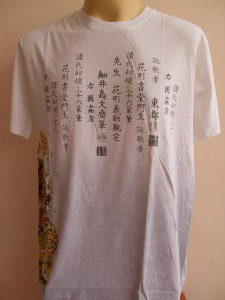 Emperor Eternity Samurai Tattoo T-shirt White M L XL