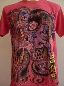 Emperor Eternity Dragon Killer Samurai Tattoo Cerise L