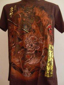 Emperor Eternity Third eyed Devil Tattoo Brown M