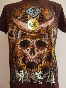 Emperor Eternity Skull Devil Samurai Tattoo Brown L
