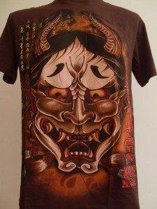 Emperor Eternity Oni Kabuki Japanese Mask brown L