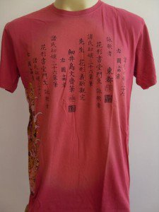 Emperor Eternity Samurai Tattoo T-shirt Cerise L