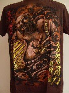 Emperor Eternity Hotei Japanese Tattoo T shirt Brown L