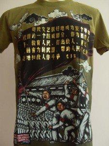 Minute Mirth China Revolution Flag Men T-shirt Green L