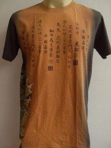 Emperor Eternity Tiger Samurai Tattoo Gray-Rust M