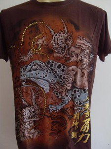 Emperor Eternity Devil Toad  Tattoo Brown M
