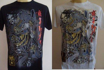 Emperor Eternity Oni Killer Tattoo T Shirt M L