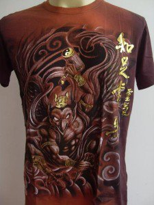 Emperor Eternity Devil Garuda Tattoo T-shirt  brown M