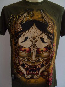 Emperor Eternity Oni Kabuki Japanese Mask Tattoo Army L