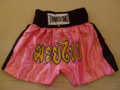Muay Thai Kick Boxing shorts Satin Pink size 3XL # 3SPKK