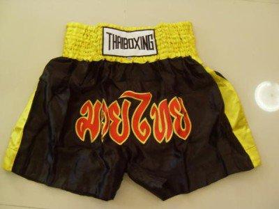 Muay Thai Kick Boxing shorts Satin Black size 3XL #3SKYK