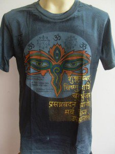 Third Eye Ganesh Men T Shirt OM Hindu  India L #A8
