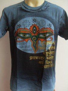Third Eye Ganesh Men T Shirt OM Hindu  India L #A1