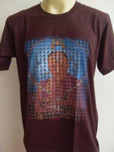 Dalai Lama Buddhism Brown T Shirt