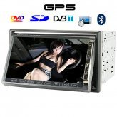 Street Ninja 7 Inch Car DVD Player System with DVB-T and GPS