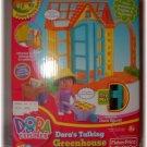 *NIB* Dora's Talking GREENHOUSE Dora Figurine & Access.