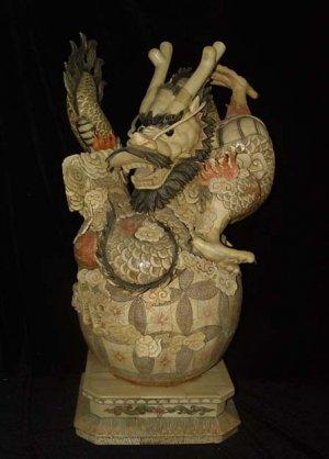 Nice Old Bone Carving Art Dragon King Entwine Bead
