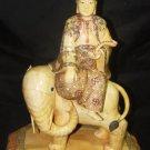 Old Bone Art Handicraft Ruyi Bodhisattva Ride Foo Dog Statue