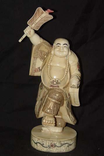 Old Bone Art Handicraft Lucky Fan Laughing Buddha Statue