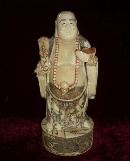 Old Bone Art Handicraft Ruyi Yuanbao Mile Buddha Statue