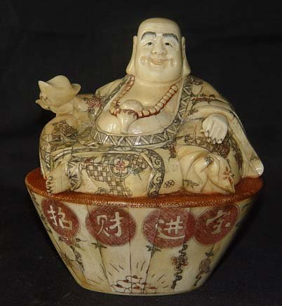 Old Bone Art Handicraft Lucky Yuanbao Mile Buddha Statue