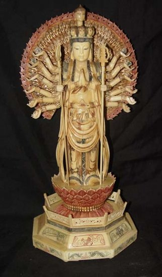 Old Bone Art Handicraft Lucky Thousand Hand Kwan-yin Figure
