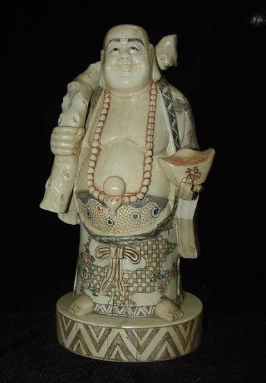 Old Bone Art Handicraft Yuanbao Mile Buddha Figure