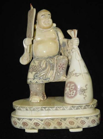 Old Bone Art Handicraft Lucky Fan Wealth Buddha Figure