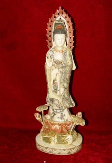 Old Bone Art Handicraft Lucky Kwan-yin Figure