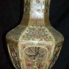 Exquisite Bone Art Handicraft Carving Nice Flowr Bird Vase