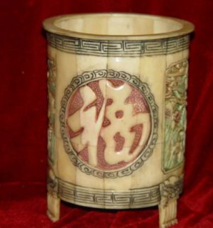 Exquisite Bone Art Handicraft Carving Lucky good fortune Pen Vase