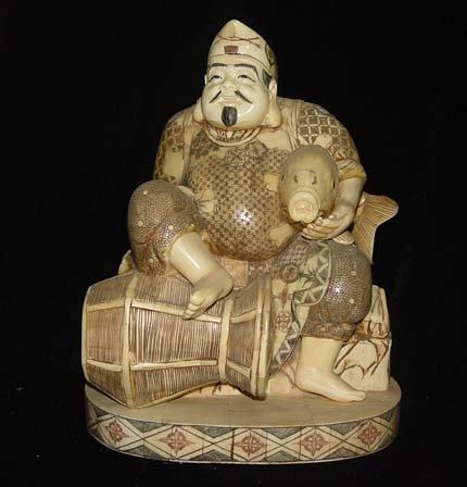Exquisite Bone Art Handicraft Fish Wealth God Bring Lucky Statue