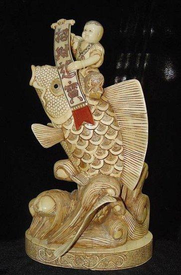Exquisite Bone Art Handicraft Child Ride Fish Great Figure