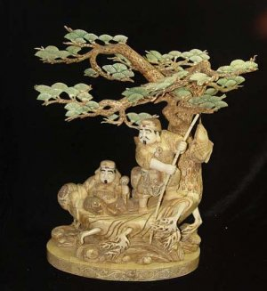 Exquisite Bone Art Handicraft Two Wealth God By Tree Ship Figure