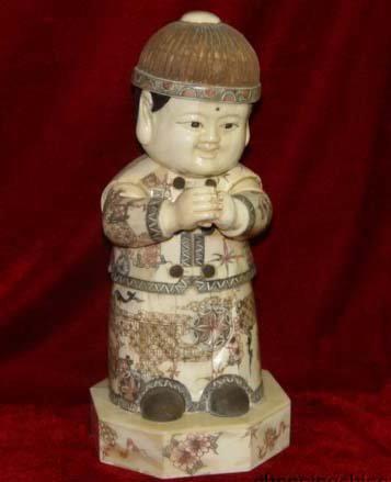 Exquisite Bone Art Handicraft Lucky Wealth Child  Figure