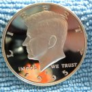 1995-S Kennedy Silver Half Dollar, **SILVER PROOF**