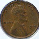 1918 Lincoln Wheat Cents.  Fine Circulated Coin.  #4857