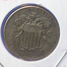 1875 Shield Nickel. Nice About UN-Circulated Condition. CS#7769