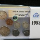 1953 U.S. Mint Set.  Certified Through ANACS. 3 Card Set. P, D, S Mints. *RARE*