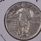 1926-D Standing Liberty Quarter. Nice Very Fine Circualated Coin. #2449