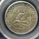 1946 50C Iowa Commemorative. Nice Problem Free Coin. PCGS AU58.
