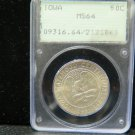 1946 50C Iowa Commemorative. Old Original Shaker, PCGS Holder. MS64.