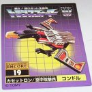 Transformers E-19 Laserbeak (reissue) tech card