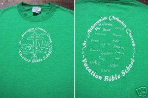 st athanasius VACATION BIBLE SCHOOL T-SHIRT vintage vtg