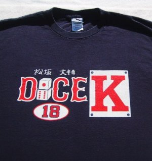 DICE K #18  Boston Red Sox LARGE T-SHIRT