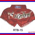 RAJA Muaythai boxing shorts RTB-15