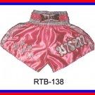 RAJA Muaythai boxing shorts RTB-138