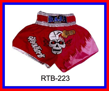RAJA Muaythai boxing shorts RTB-223