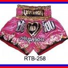 RAJA Muaythai boxing shorts RTB-258